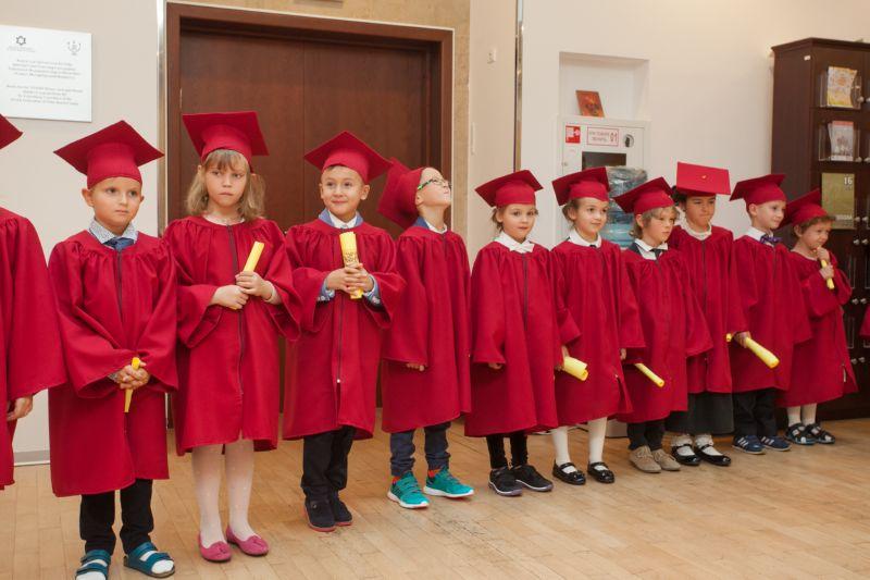 Открытие школы «Гранатик»